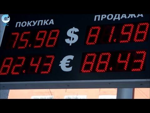 Сколько на самом деле стоит российская валюта?