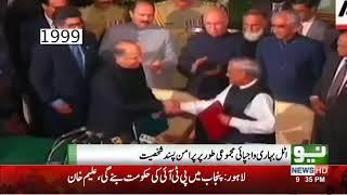 Atal Bihari Vajpayee and Pakistan   Neo  News HD