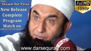 Repeat youtube video (HD1080p)(NEW RELEASE) Maulana Tariq Jameel