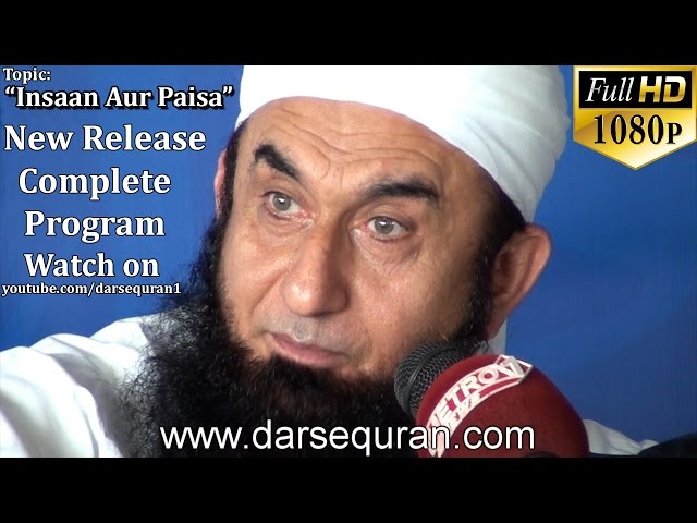 (HD1080p)(NEW RELEASE) Maulana Tariq Jameel
