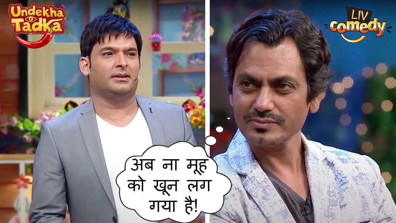 Nawaz को क्यों निभाने है Romantic किरदार? | The Kapil Sharma Show | Undekha Tadka | Comedy Videos
