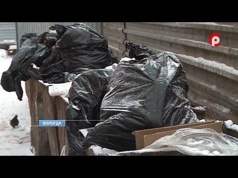 Как считают вывоз мусора