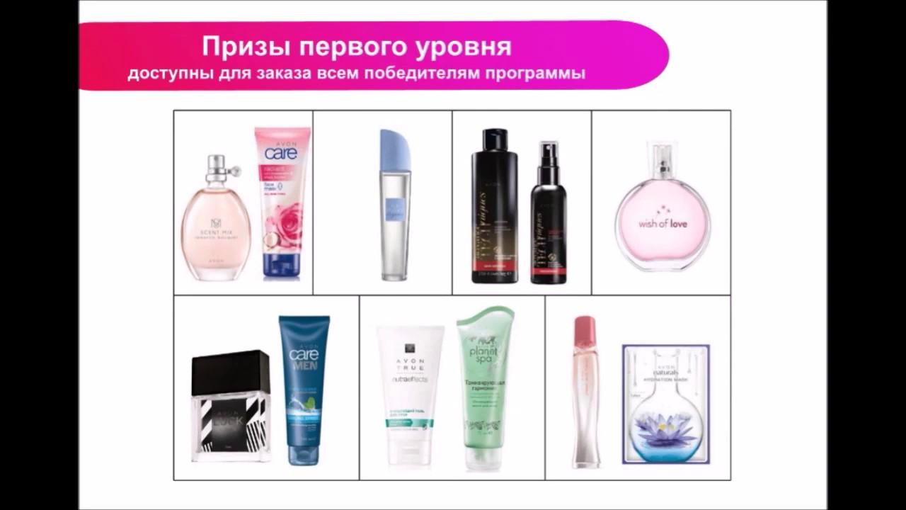 Avon для представителей кз sensilis косметика купить в москве