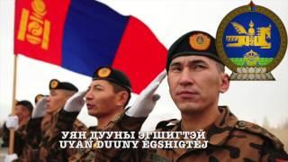 """Mongolian millitary song: """"Манай цэргийн жавхаа"""""""