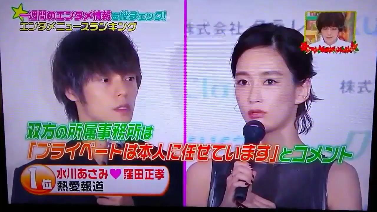 窪田正孝結婚