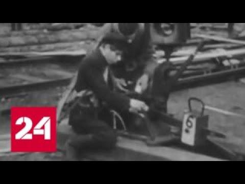 Севастополь весной 1944-го: с архивов снят гриф «секретно» — Россия 24