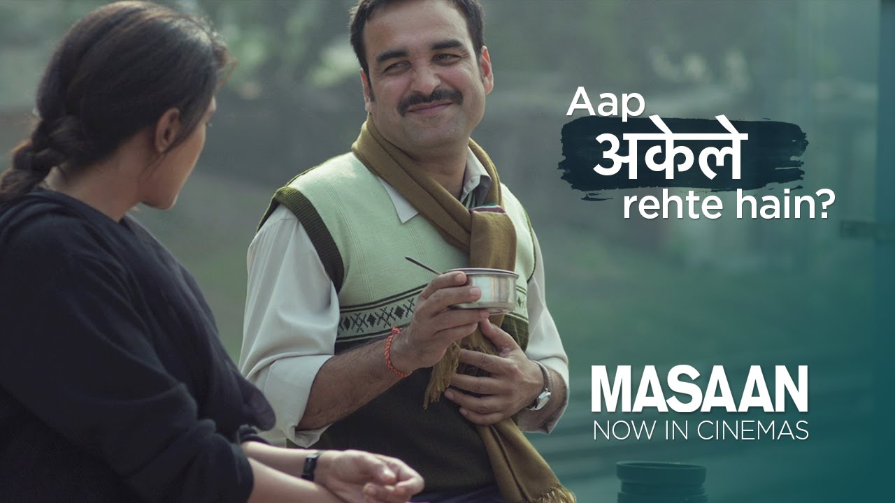Aap Akele Rehte Hai?"