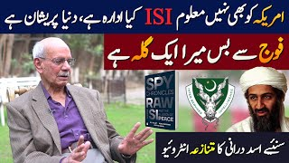 Former DG ISI Asad Durrani | Exclusive One2One Interview | Pak affairs
