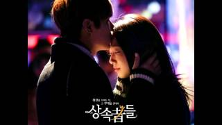 Lena Park (박정현) - My Wish (마음으로만) (Heirs OST Part 8) [Audio]
