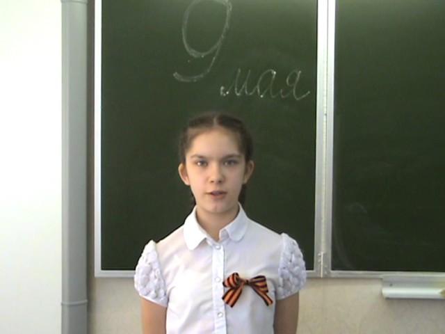 Изображение предпросмотра прочтения – ВикторияЖукова читает произведение «Мужество» А.А.Ахматовой
