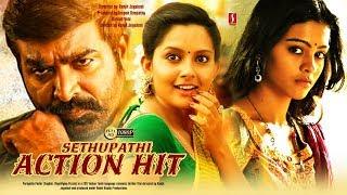 Puriyatha Puthir,Vijay Sethupathi,Gayathrie,Mahima Nambiar,Movie