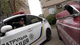 Харьковский КОП штрафанул напарника!