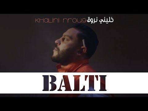 Balti -  Khalini Nrou9 (Official Music Video)