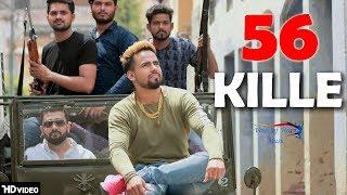 56 Kille | R Jay | Amit Bishnoi | Latest Haryanvi Songs Haryanavi 2018 | Voice Of Heart Music