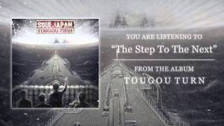 SOUL JAPAN(田浦楽)/ 'The Step To The Next ' Official Audio Video