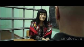 Светлана Малова ЗВЕЗДА за ТЮРЕМНЫМ ОКНОМ
