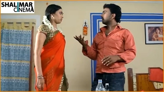Repeat youtube video Sorry Teacher Telugu Movie Part 10/10 || Kavya Singh, Aryaman