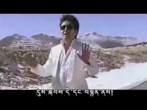 Tibetan Song - Phalo Malo Kunga