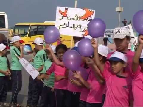 Palestinian children rally in Gaza after toddler's death