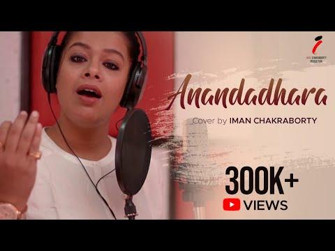 Anandadhara Iman Chakraborty songs   Latest Bengali Song 2018   Rabindra Sangeet