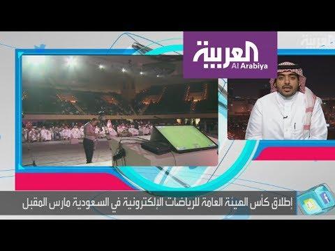 تفاعلكم: كل ماتحتاج معرفته عن كأس هيئة الرياضة السعودية للقيمرز  - 17:22-2018 / 2 / 15