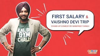 First Salary & Vaishno Devi Trip- Standup Comedy By Manpreet Singh | ComedyMunch