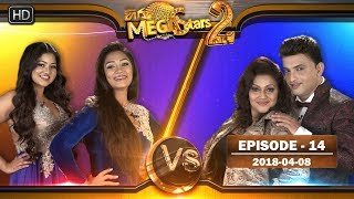 Hiru Mega Stars 2 | Episode 14 - 08th April 2018