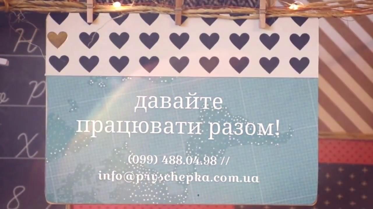 83f4fef5f17d продаж турецького дитячого одягу через сайт та магазин — продаж бізнесу на  «startup.ua»