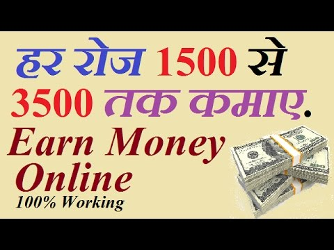 How to Earn Money Online. 100% Working
