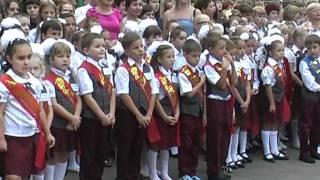 1 сентября 2011г.  школа №1 г.Туапсе