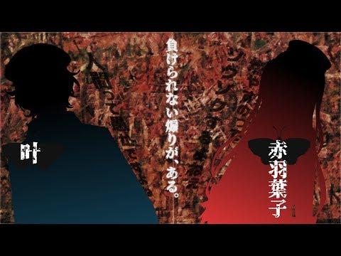 【#叶え葉】活動半年記念PUBG!!!視聴者参加型!【にじさんじゲーマーズ】