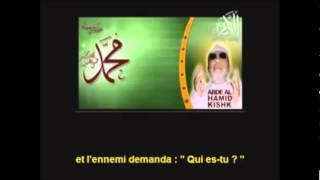 Islam : Ali Au Combat [Cheikh Kishk]