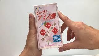 Обзор лучших японских БАДов для красоты