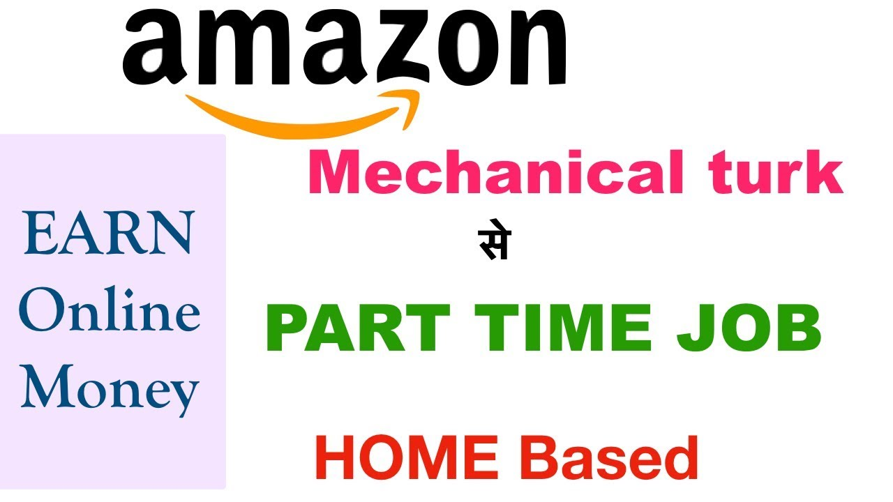 how to make more money on amazon mechanical turk