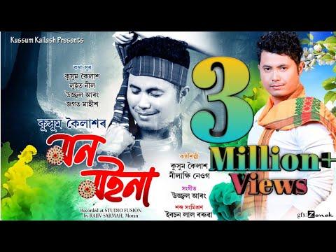 o-seng-by-kussum-kailash-||-mon-moina-||-new-assamese-song-2020