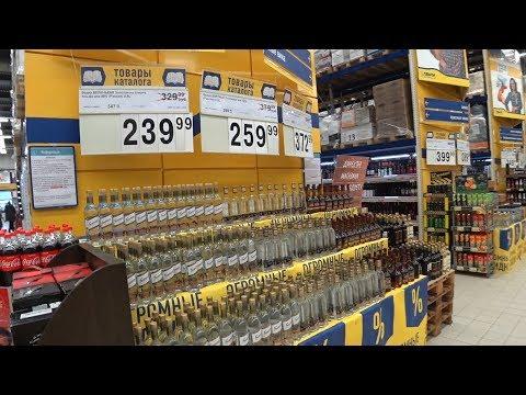 Стоимость продуктов в Питере и Минске. Гипермаркет ЛЕНТА / Hi Glebov