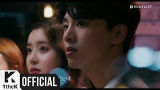 [MV] 10cm _ Perfect (Love Playlist3(연애플레이리스트3) Part.1)