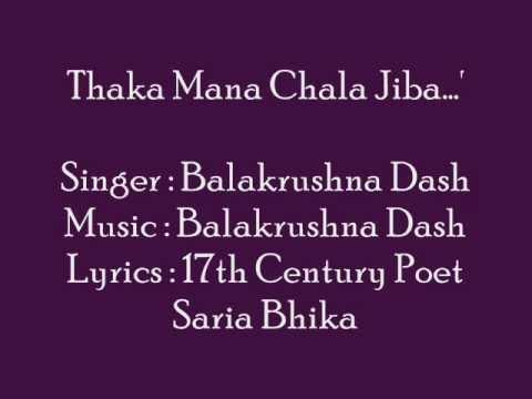 Thaka Mana Chala Jiba...Odia Bhajan...Balakrushna Dash