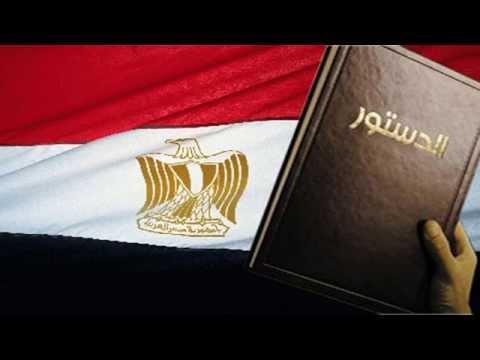 Report On Masscommunication In Egypt