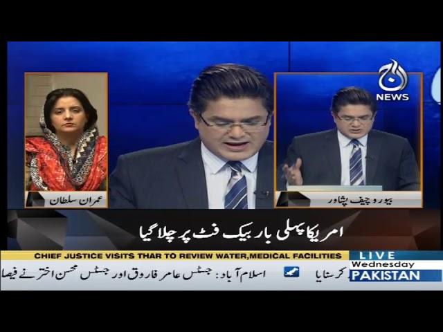 Tabdeli ka safar | 12 December 2018 | Aaj News