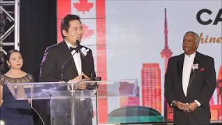 MP Shaun Chen - Acceptance Speech for Chinese Canadian Legend Award - Oct 28, 2017