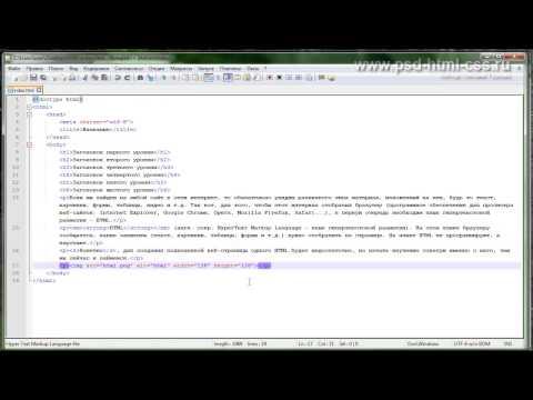 Как вставить CSS в HTML Подключение CSS Включение