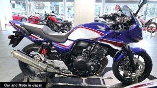 Honda CB400 Super Bol D'or ABS  E Package : Blue