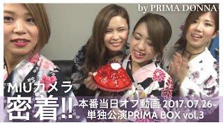 PRIMA DONNAのオリジナル楽曲 【Twinkle Star】iTunesや各種音楽サイトにて配信中!! ▽iTunesでのダウンロードはこちら ...