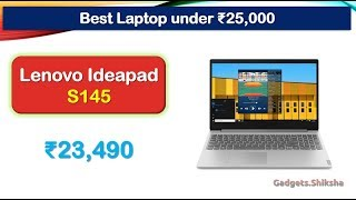 Budget Laptop Under 25000 Rupees with MS Office 2019 Licensed | Lenovo S145