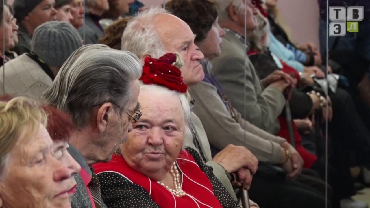 Мероприятия ко дню пожилого человека в доме культуры дом престарелых хосписы калининград