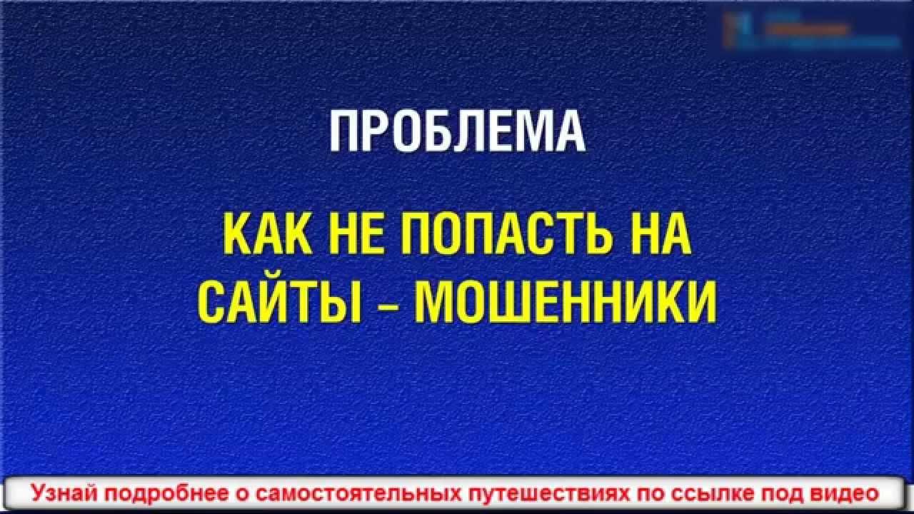Книга «Черногория. Путеводитель» Петер Драгичевич, Весна Мурич .