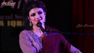 vuclip Nazia iqbal Pashto New Songs 2016 Zre Me Gware