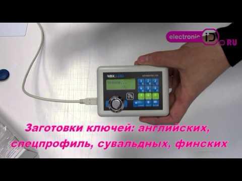видео: keymaster 3rf Программатор домофонных ключей, брелоков, карт доступа www.el-id.ru