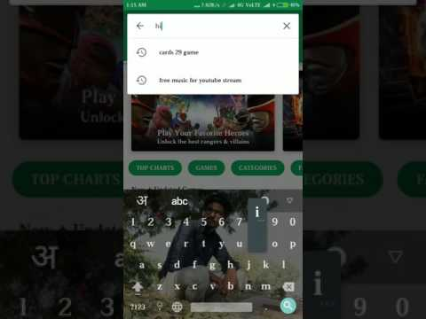 Best Offline Dictionary App By Hinkhoj